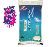 無洗米スーパークリーンライス5KG 1,580円(税抜)