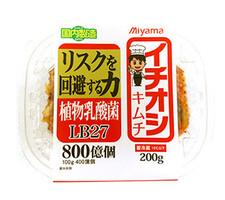 イチオシキムチ各種 157円(税抜)