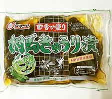 相馬きゅうり 278円(税抜)
