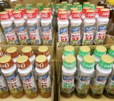 ドレッシングダイエット 98円(税抜)