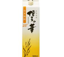 博多の華 各種 997円(税抜)
