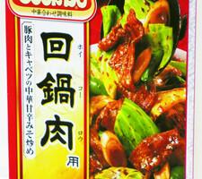 Cook Do 回鍋肉 98円(税抜)
