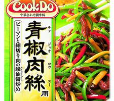 Cook Do 青椒肉絲 98円(税抜)
