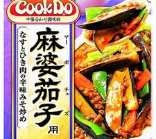 Cook Do 麻婆茄子 98円(税抜)