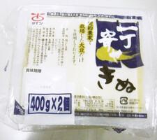 一丁寄せ豆腐(絹) 145円(税抜)