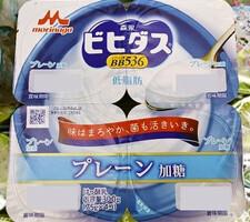 ビヒダスBB536プレーン加糖 98円(税抜)