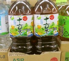 十六茶 98円(税抜)