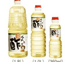 べんりで酢 700円(税抜)