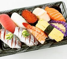 長崎県五島産直あじ握り詰合せ 680円(税抜)