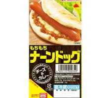 もちもちナーンドッグ チーズ&カレー 95円(税抜)