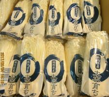 えのき 38円(税抜)