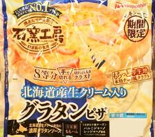 グラタンピザ 258円(税抜)