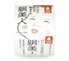 絹美人 79円(税抜)