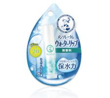 ウォーターリップ 178円(税抜)