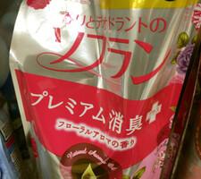 香りとデオドラントのソフラン詰め替え 175円(税抜)