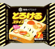 とろけるスライス 158円(税抜)