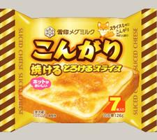 こんがりとろけるスライス 158円(税抜)