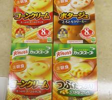 クノールカップスープ 98円(税抜)