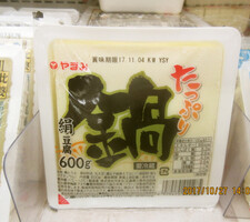 たっぷり鍋とうふ 58円(税抜)