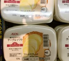 テーブルソフト 147円(税抜)