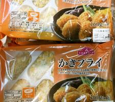 かきフライ 398円(税抜)