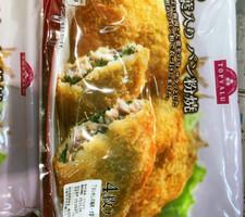 いわしの梅肉大葉入りパン粉焼き 298円(税抜)