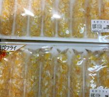 えびフライ 298円(税抜)