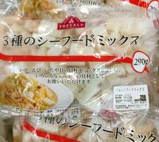 三種のシーフードミックス 398円(税抜)