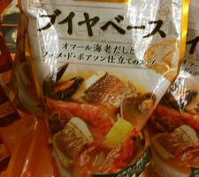 ブイヤベーススープ 398円(税抜)