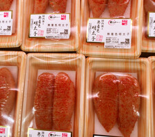 無着色辛子明太子 398円(税抜)