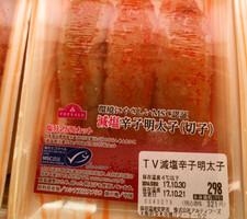 減塩辛子明太子切子 298円(税抜)
