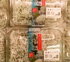 釜揚げしらす 198円(税抜)
