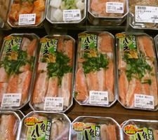 魚鉄板焼きメニュー 398円(税抜)