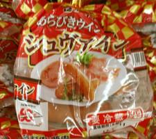 シュバインあらびきウィンナー 238円(税抜)