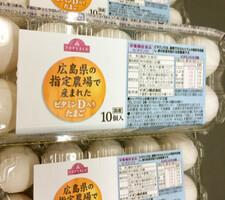 卵 198円(税抜)