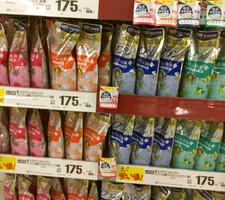 香りとデオドラントのソフラン 175円(税抜)
