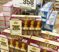 タウリン2000ドリンク 358円(税抜)