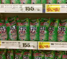 ワイドハイターEXパワー詰め替え 155円(税抜)