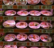 アルミ鍋セット 398円(税抜)