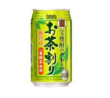 焼酎のやわらかお茶割り 97円(税抜)