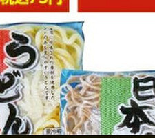 うどん 28円(税抜)