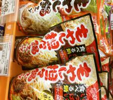 もやし鍋スープ 298円(税抜)
