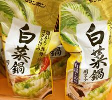 白菜鍋スープ 278円(税抜)