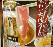 豚しゃぶ用味わい出汁スープ 198円(税抜)