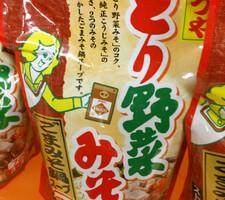 とり野菜みそごまみそ鍋スープ 288円(税抜)