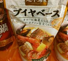 ブイヤベース 398円(税抜)