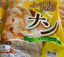 ナン 198円(税抜)