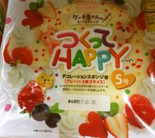 デコ台プレーン5号 328円(税抜)