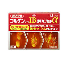 コルゲンIB透明カプセルα 1,480円(税抜)
