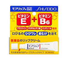 モアリップ 898円(税抜)